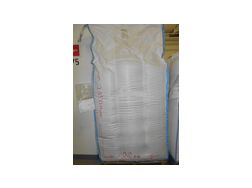 2 m hohe Big Bags 1 80 Celle - Paletten, Big Bags & Verpackungen - Bild 1