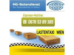 Transport Auto passt - Transportdienste - Bild 1